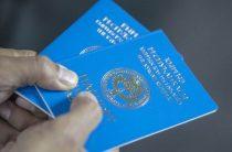 Как приобрести ВНЖ гражданину Киргизии