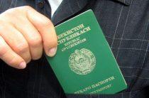 Как приобрести вид на жительство в РФ гражданину Узбекистана