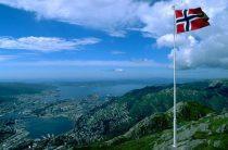 Оформление шенгенской визы в Норвегию