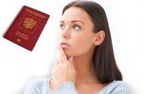 Надо ли менять загранпаспорт при смене фамилии?