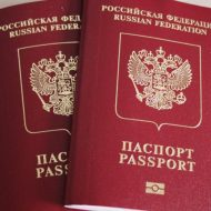 Куда не пускают с загранпаспортами старого образца?
