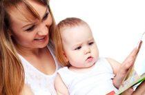 Нужен ли загранпаспорт для ребенка до года?