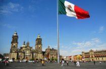 Получаем визу в жаркую Мексику